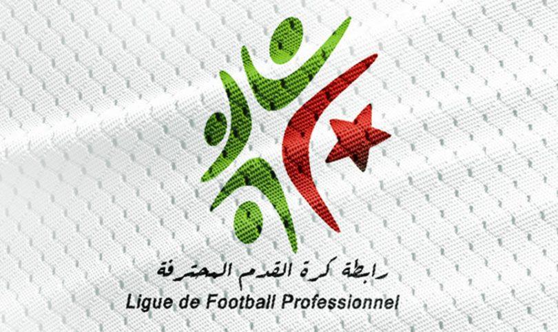 رابطة كرة القدم تفصل في موعد انطلاق البطولة