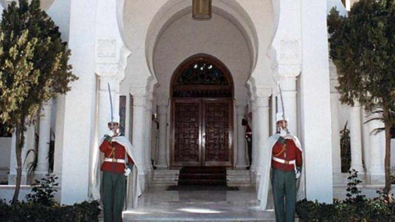 رئاسة الجمهورية تصدر بيانا حول نتائج الاستفتاء