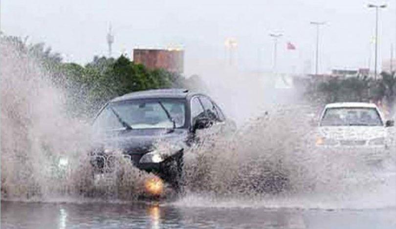 التحذير من أمطار رعدية غزيرة