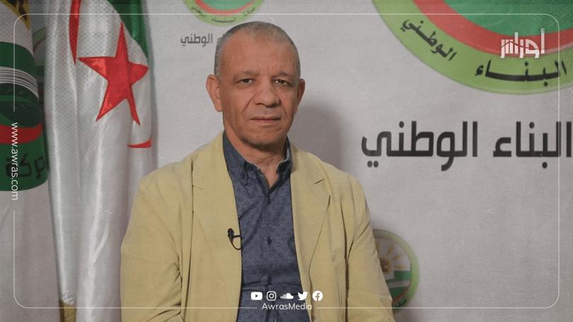 عبد القادر بن قرينة في حوار مع منصة أوراس