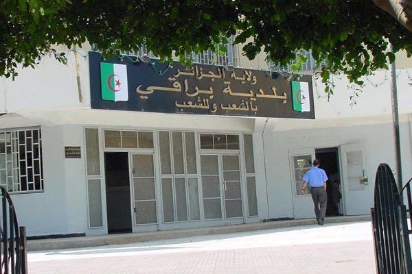 رئيس بلدية براقي تحت الرقابة القضائية