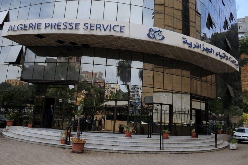 صحافيون: تلاعب في التوظيف بوكالة الأنباء الجزائرية