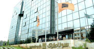 قضية سوناطراك.. الجزائر تهدد باللجوء لتحكيم الدولي ضد لبنان