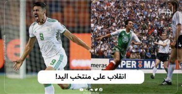 """الجزائر في قائمة """" توب 50"""""""